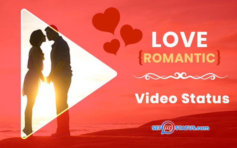 Amour - Romantique