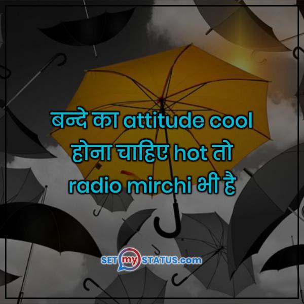 ☝️ Best flirty lines in hindi 2019